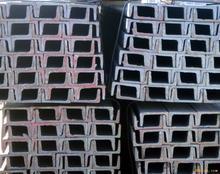 天津市欧冠赛事万博app钢铁销售有限公司英超积分榜万博app26.0槽钢